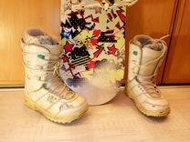 Ride 134 см+крепления и ботинки
