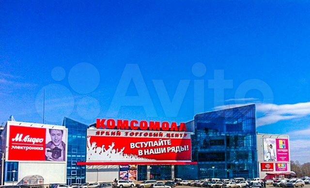 Ооо торговый дом рубеж красноярск купить недвижимость в лимассоле