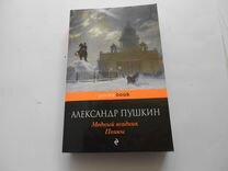 Книги 12