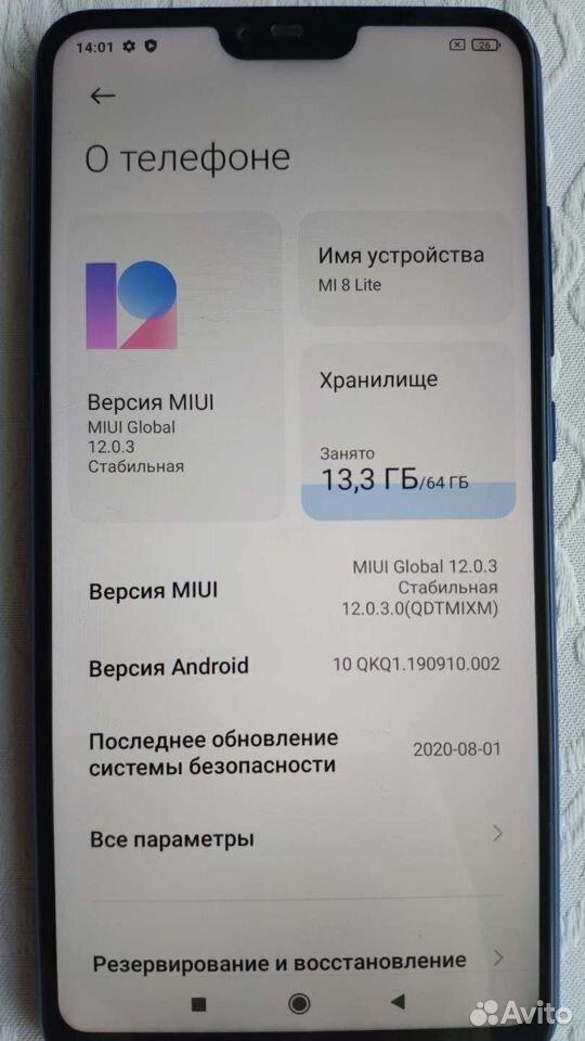 Смартфон MI 8 Lite 4/64  89114591367 купить 1