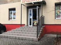 Продуктовый магазин на Красной 224