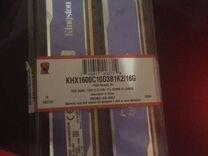 Kingston hyperx blu 16gb