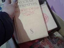 Книги и журналы СССР
