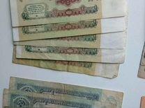 Банкноты 1961 и 1991 гг