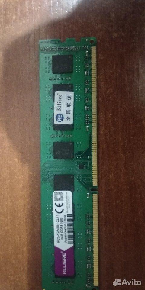 Оперативная память  89530620944 купить 2