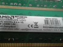 AMD Radeon R3 Value Series (R322G805U2S-UG) 2 гб — Товары для компьютера в Новосибирске