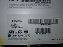 Матрица LP154WX4 для ноутбука