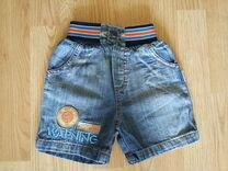 Джинсовые шорты mini'a