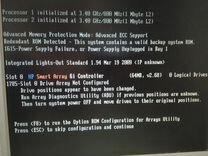 Сервер HP Proliant DL360 G4
