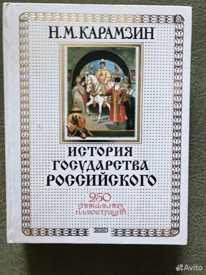 Книги  89103021628 купить 1