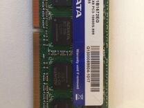 Оперативная память adata 2GB DDR3 1333