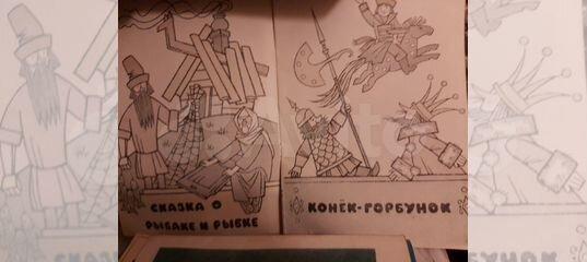 Картинки-раскраски водой. СССР. Книжки-раскраски купить в ...