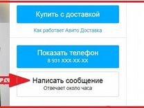 Гарант для Renault Kaptur, Рено Каптюр и др