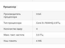 Asus FX503VD e4236t