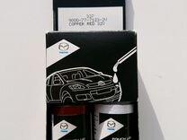 Краска и лак для Mazda