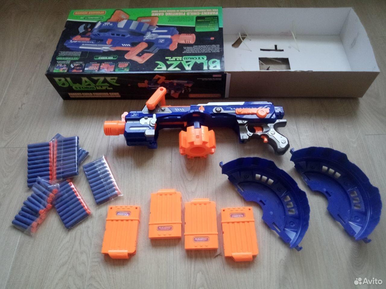 89514590390 buy 4
