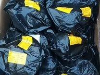 Hydac мембрана 20 литров для гидроаккумулятора SB — Запчасти и аксессуары в Москве