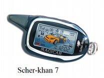 Брелок Scher Khan 7