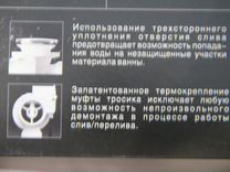 Итальянский Слив перелив автомат Vega