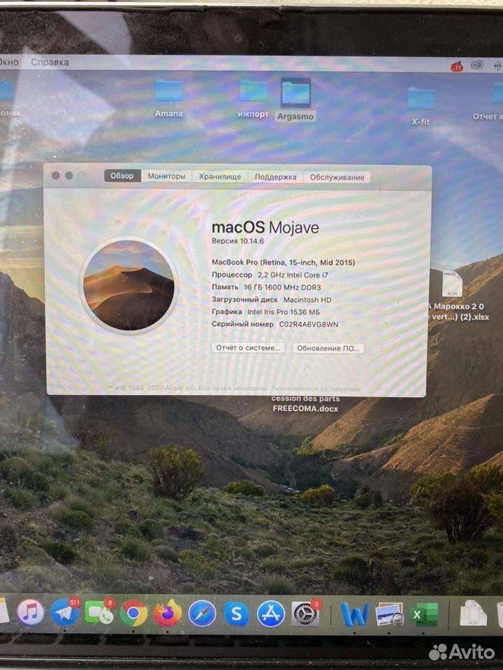 Apple MacBook Pro /Retina 15' /2015 /торг+чехол  89110060492 купить 3