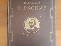 Старые книги 1947-1986