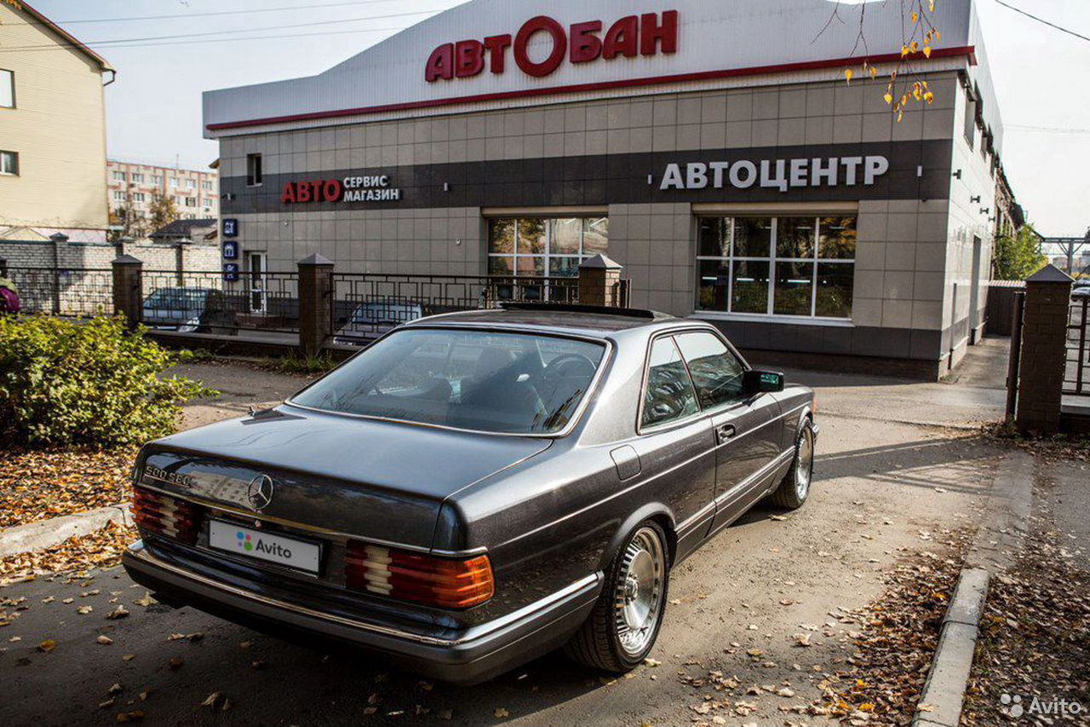 Mercedes-Benz S-класс, 1986  89600905830 купить 3