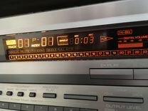 Yamaha CDX2020