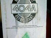 Фрион 404