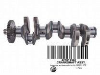 Коленчатый вал для BRP 1503 Rotax 420819348