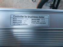 Комплект Мотор колесо на фэтбайк — Хобби и отдых в Геленджике