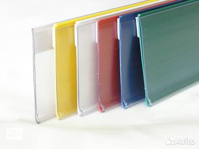 Цветные ценники на вспененном качественном скотче  89787131314 купить 1