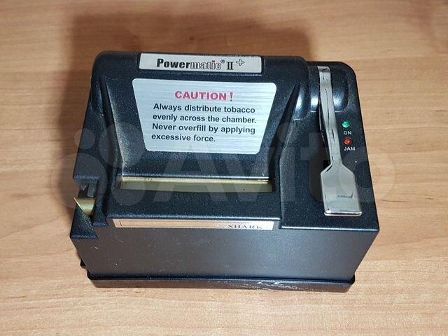 Гильзы для сигарет купить в пензе купить электронную сигарету айкос в украине