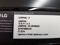 Монитор LG 24 дюйма ips FullHd 1920*1080 — Товары для компьютера в Перми