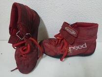 Ботинки для картинга р 36 Speed