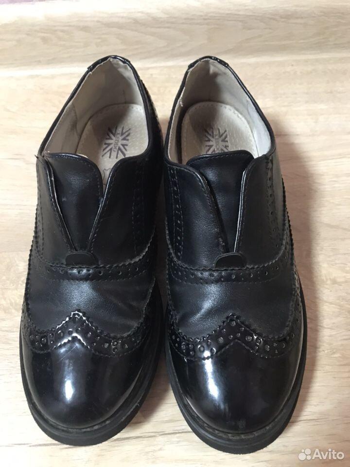 Ботинки  89641322276 купить 2