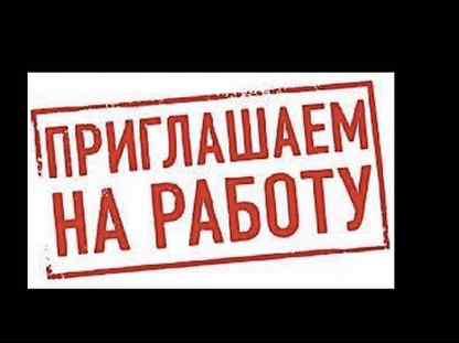 Работа для девушки новочеркасск grabar украина