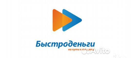быстро получить кредит наличными partnerinvest23.ru
