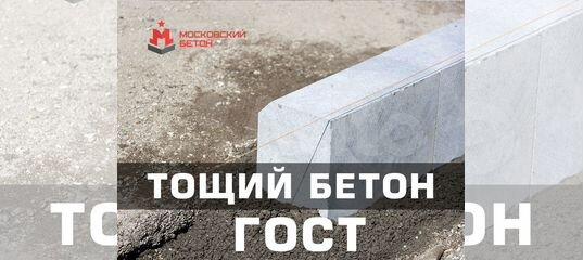 Гост по тощему бетону жидкое стекло можно добавлять в цементный раствор