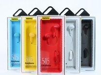 Вакуумные наушники remax rm-515