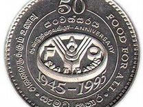 Шри Ланка 2 рупии 1995 год фао