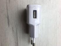 Зарядное устройство Samsung Оригинал