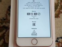 iPhone 7 32 гб — Телефоны в Грозном