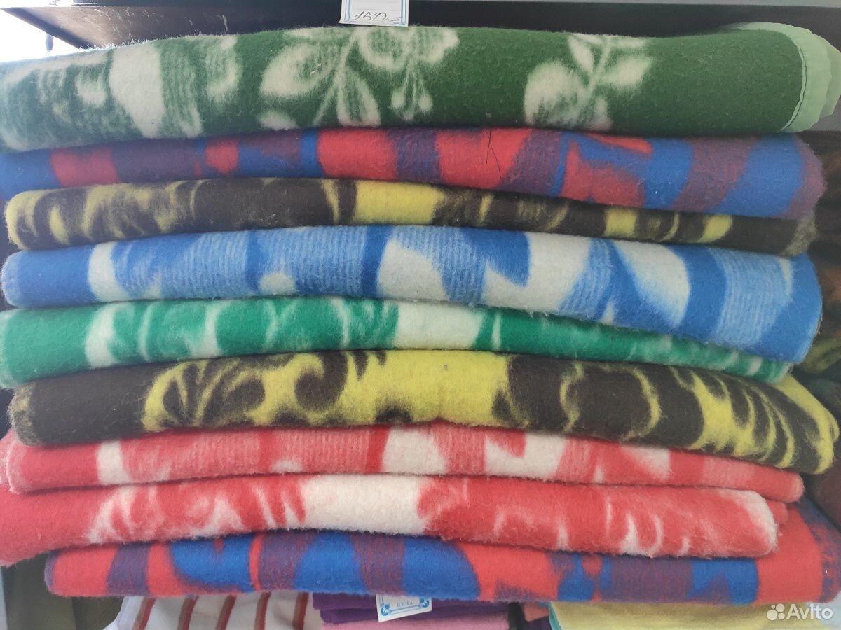 Одеяла полушерстяные, 1,5сп