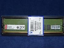 Оперативная память Kingston DDR4 KCP421NS8/8