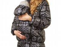 Слингокуртка, Куртка для беременных ехидна