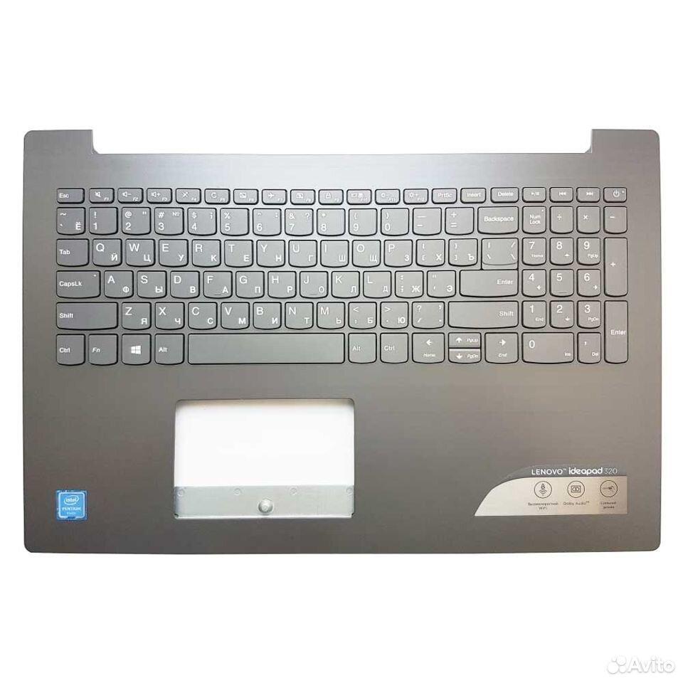 Верх. часть с клав. Lenovo 320. Отп. в регионы